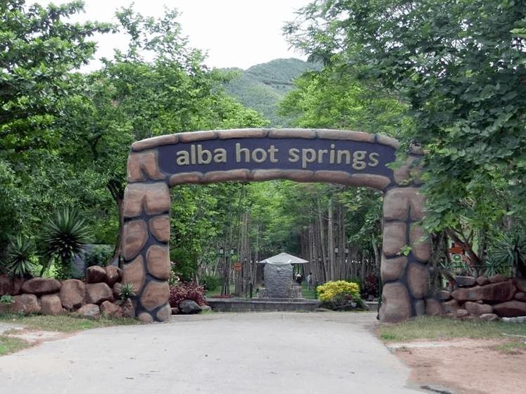 Alba Thanh Tan Hot Springs- Culture Pham Travel