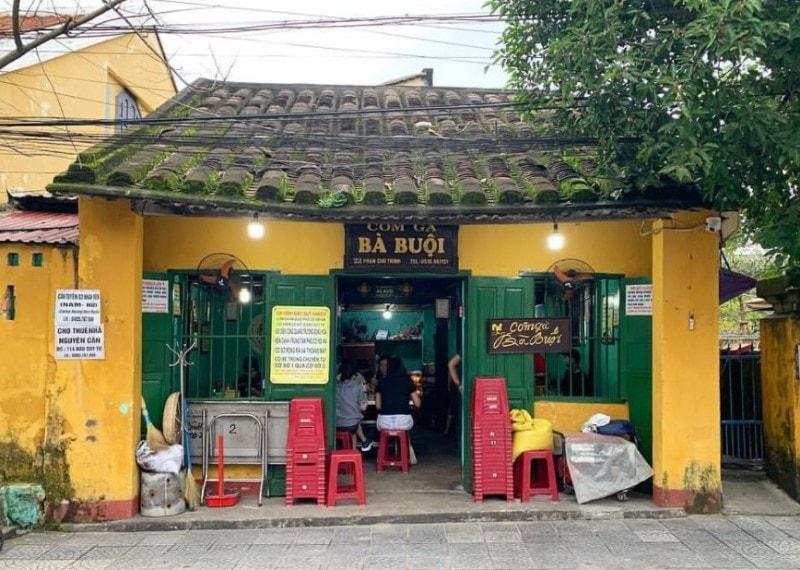 Hoi An Chicken Rice- Culture Pham Travel